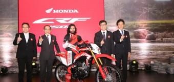 AHM Luncurkan Motor On-Off Sport Sejati, All New Honda CRF150L